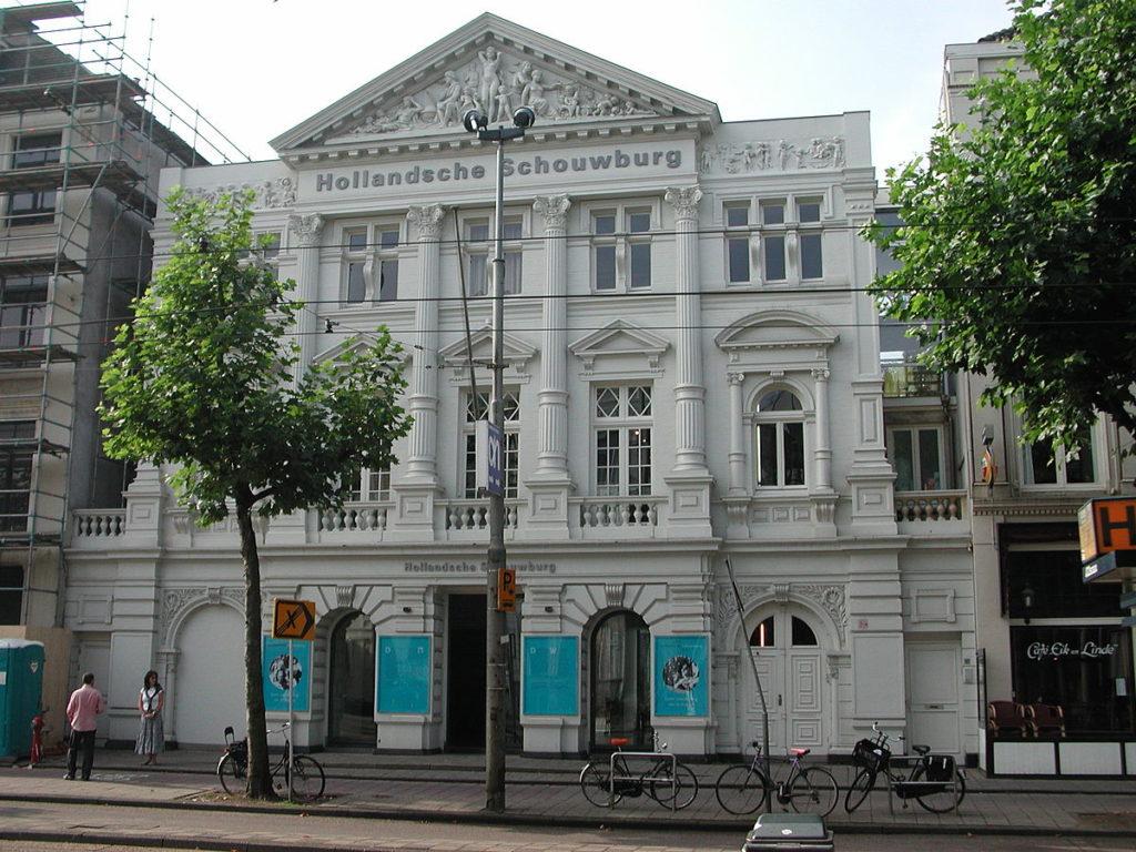 Прогулки по Амстердаму: Национальный музей Профсоюзов
